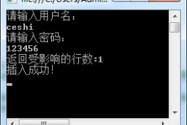 SqlCommand的ExecuteNonQuery方法