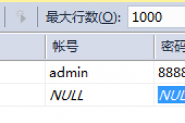 SqlCommand的ExecuteScalar方法