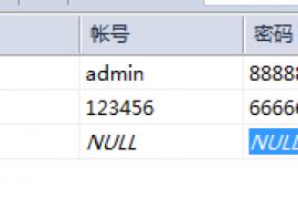 SqlCommand的ExecuteReader方法