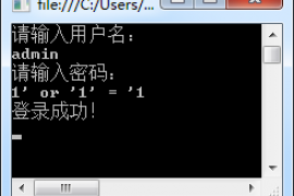 SqlCommand的Parameters属性